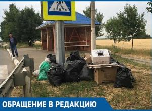 Дорожники сотворили свалку под Краснодаром