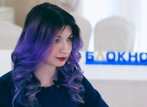 Каким будет 2018 год, рассказала астролог Краснодара Елена Добровольская