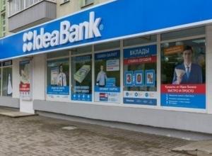 Краснодарский «ИДЕЯ Банк» из-за банкротства оказался в арбитражном суде