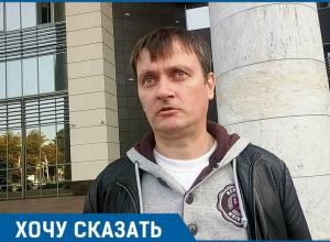 «Это последний наш шанс, нам уже нечего терять!» - краснодарец Владимир Журба