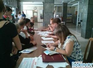 На Кубань переселилось уже около 20 тысяч граждан Украины