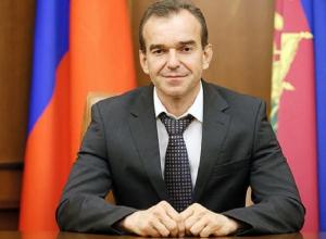 О новом онкодиспансере заявил губернатор Краснодарского края