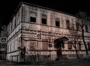 Частный сектор и парк Галицкого: Краснодар показали глазами москвича