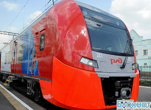 На линию Краснодар-Адлер поставлен скоростной поезд