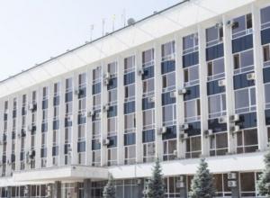 Краснодар сократит траты на содержание администрации на 15%