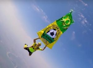 Болельщик «Кубани» совершил прыжок с высоты 4 километров с флагом клуба