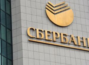 «Махинация века?» - «Сбербанк» прокомментировал скандал с картами жителей Кубани