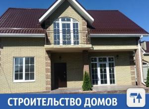 Построить дом предлагают в Краснодаре