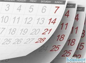В Краснодаре работодателям порекомендовали отпустить работников 4 февраля