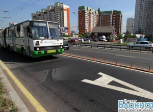 В Краснодаре выделят отдельную полосу для общественного транспорта