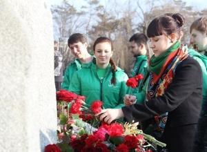В Краснодаре стартовал военный марафон