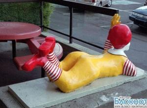 В Краснодаре временно приостановлена деятельность  четырех ресторанов Макдоналдс