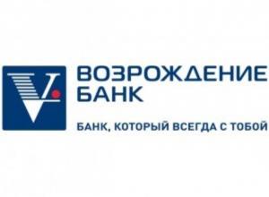 Банк «Возрождение» запустил сезонный депозит для корпоративных клиентов