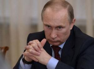 «Три месяца без воды»: Владимира Путина просят вернуть горячую воду жители Краснодара