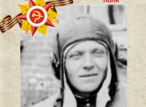Павел Андреевич Косенко: Бессмертный полк Кубани