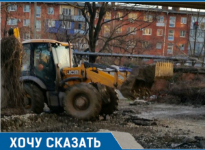 «Одного Музыкального микрорайона мало», - житель о строительстве многоэтажки во дворе дома в Краснодаре