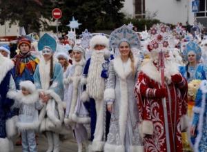 По Краснодару пройдут Деды Морозы, Снегурочки и сказочные герои