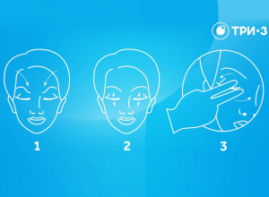 Три простых, но эффективных упражнений для сохранения зрения