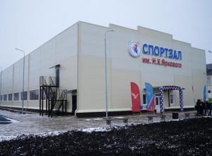 Более 300 миллионов рублей потратят власти Кубани на малобюджетные спорткомплексы