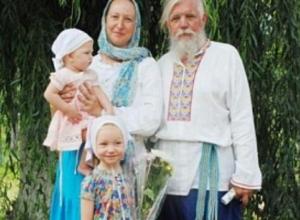 Путин поздравил кубанскую семью с победой в конкурсе «Семья года»