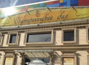 В Краснодаре состоялся традиционный Екатерининский бал