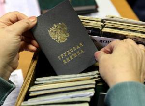 В новом году ожидаются новые сокращения в Краснодарском крае