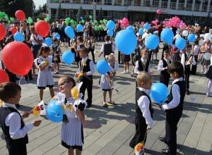 В Краснодаре прошел парад первоклассников