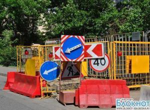 В Краснодаре ограничат движение по улице Головатого