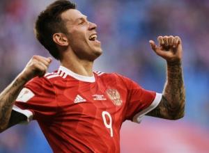 Нападающий Краснодара Федор Смолов стал капитаном сборной России
