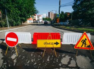 Мэр Краснодара предупредил о полном перекрытии улицы Новороссийской