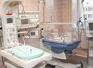На строительство перинатального центра в Сочи направят более 271 млн рублей