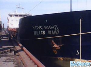 В порту Ейска задымился сухогруз