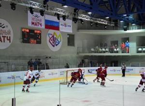 Более 2,5 миллионов рублей были собраны на благотворительном хоккейном матче в Сочи