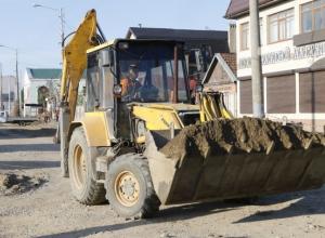 Для ремонта улицы Тургенева в Краснодаре привезли гравий и песок