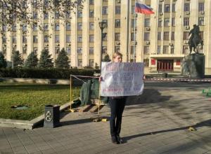 В день борьбы с коррупцией из-за сына депутата дольщики обвинили власти Кубани в бездействии