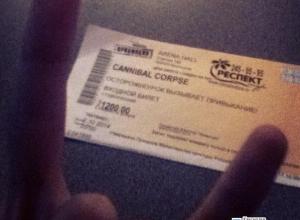 В Краснодаре «Православный союз» против выступления металл-группы  «Cannibal Corpse»