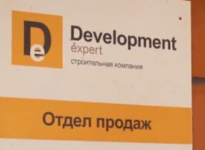 «У меня отобрали строительную фирму и вывели со счетов 30 млн рублей», - краснодарский застройщик
