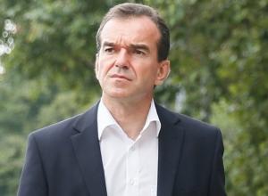 Губернатор Кубани надеется отбить у Турции туристов