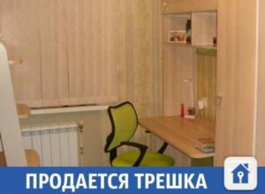 Продается трехкомнатная квартира с хорошим ремонтом