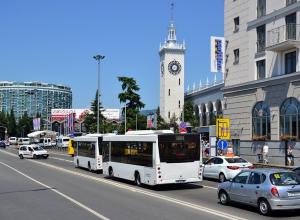 В Сочи увеличится плата за проезд в общественном транспорте