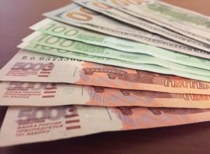 «Космическая сумма»: Краснодар расплатился с кредитом и разбогател на 8 млрд
