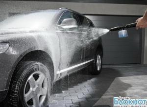В Краснодаре работник автомойки угнал машину клиента