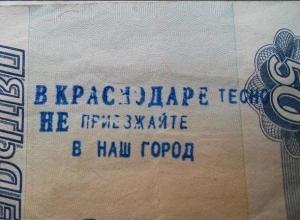 Жителям надо радоваться «понаехам» в Краснодарском крае