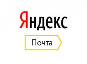 «Яндекс.Почта» перестала работать у краснодарцев