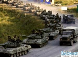 США просит своих граждан воздержаться от поездок в Краснодарский край