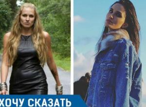 Правду о жене хавбека «Краснодара» Алане Мамаевой рассказала одноклассница