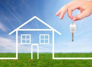 Покупка квартиры в новостройке с помощью ипотеки: пошаговая инструкция