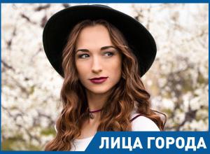 Когда я танцую, я живу, — краснодарский хореограф Екатерина Папанова