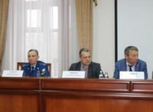 Состоялось заседание Общественной наблюдательной комиссии Краснодарского края
