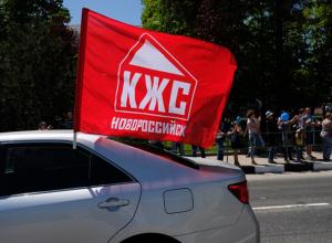Банкротом требуют признать новороссийского застройщика «Кубаньжилстрой»